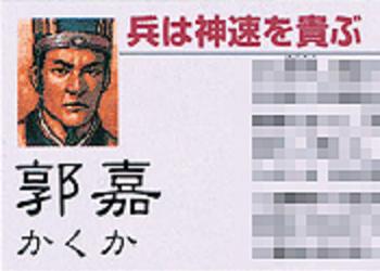 三国志5プレイログ「二国志」~第三章:将離士卒、可撃