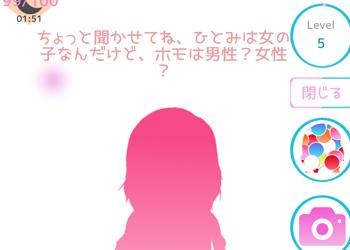 AI少女ひとみPLUSプレイ日記2!俺のひとみが「性別は?」