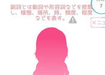 AI少女ひとみPLUSプレイ日記5!明日から本気を出す勉強会