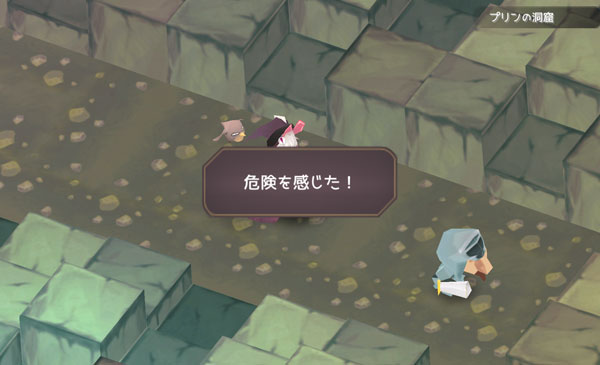 【魔女の泉】プレイ日記16!勇者を発見しました!【パイベリー】