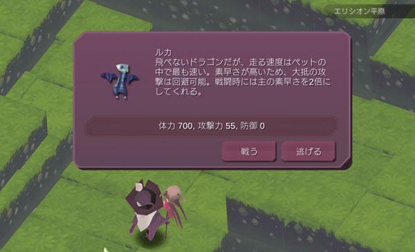 【魔女の泉】プレイ日記68!72時間でジャスティスを落とす【パイベリー】