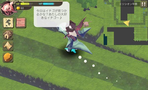 【魔女の泉】プレイ日記69!サイレンススズカくらい速い【パイベリー】