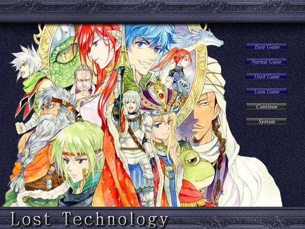LostTechnologyのプレイ日記【目次】